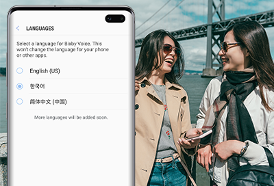 Customize Bixby Voice
