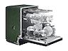 Thumbnail image of Front Control 51 dBA Dishwasher with Hybrid Interior in Black