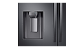 Thumbnail image of 23 cu. ft. 4-Door French Door, Counter Depth Refrigerator with FlexZone™ Drawer in Black Stainless Steel