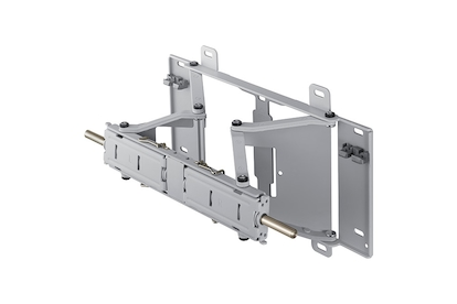 Wall Mount WMN4270SD