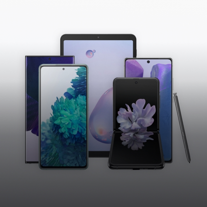 Buy select Galaxy devices in bulk and save up to 10% each